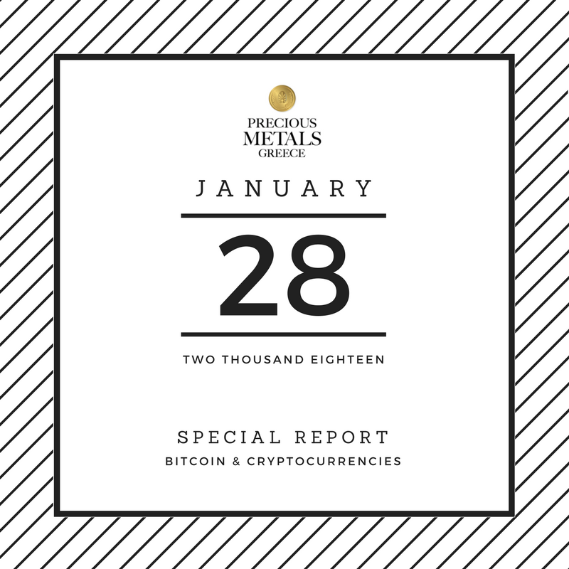 PMG SPECIAL REPORT BITCOIN JAN28:18